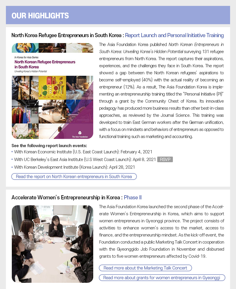 The Asia Foundation Korea Newsletter 1