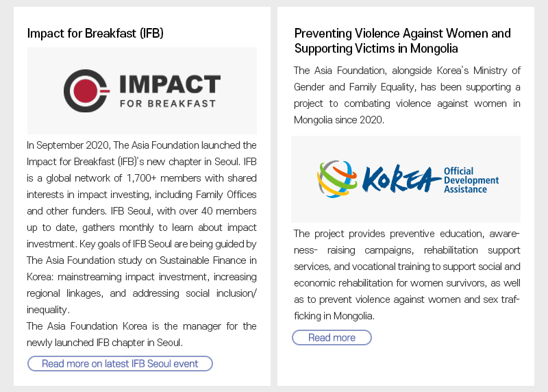 The Asia Foundation Korea Newsletter 2