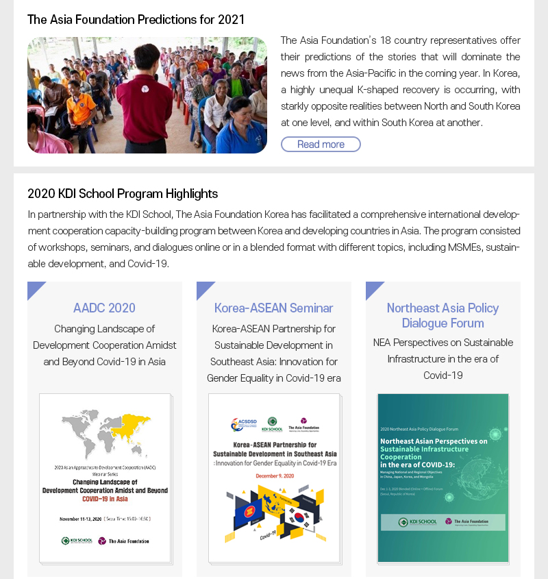 The Asia Foundation Korea Newsletter 3