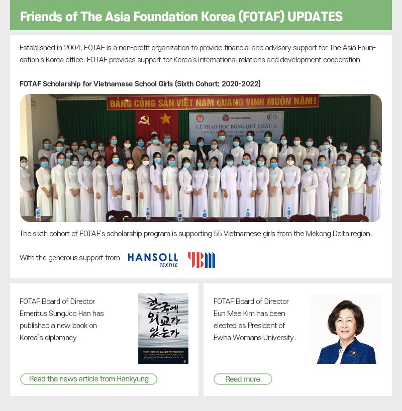 The Asia Foundation Korea Newsletter 5
