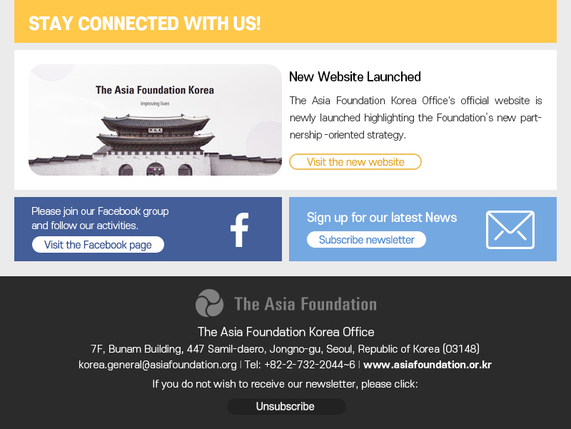 The Asia Foundation Korea Newsletter 하단